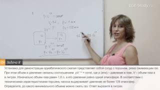 28 Алгебра - Задачи с физическим содержанием. Показательная функция