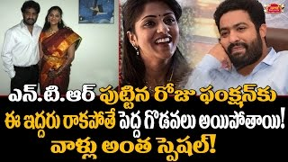 Do You Know NTR's Sisters? | Suhasini | Swapna Dutt | Super Movies Adda
