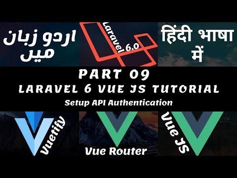Part 09 Laravel Vue JS Tutorial Series in Urdu / Hindi: Laravel API Authentication | Generate Token thumbnail