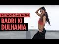 Badri Ki Dulhania Bollywood Dance Routine Badrinath Ki Dulhania Live To Dance