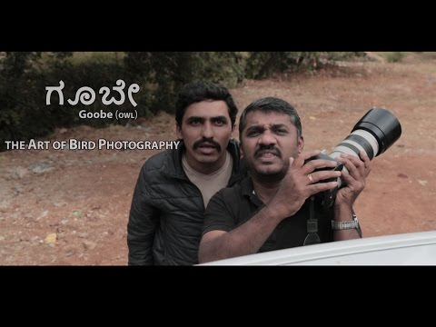 GOOBE (Owl) | Kannada Short Movie | English Sub titles [HD]