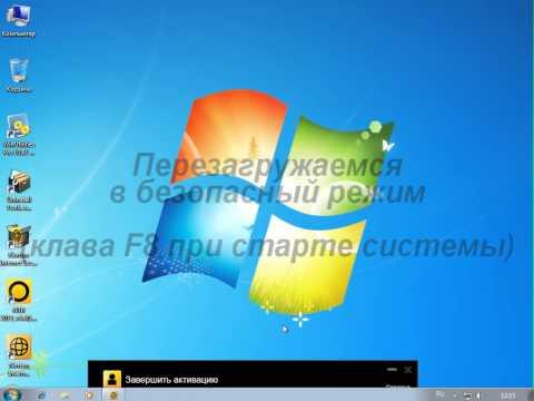 Взлом Norton Internet Security 2013 на 180 дней