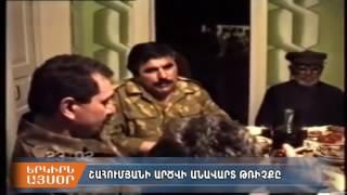 1993 ի այս օրը զոհվեց Շահումյանի «արծիվը»
