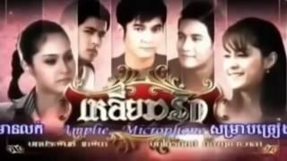 Mối Tình Tay Ba Tập 1, Phim bộ Thái Lan Mới nhấtthuyết minh