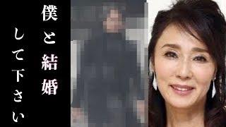 女優・浅野ゆう子(57)の結婚相手に、週刊誌が直撃。新郎本人が口を開...
