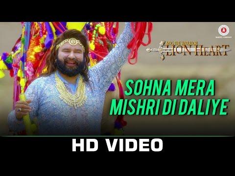 Sohna Mera Mishri Di Daliye - MSG The...