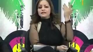شاعرة عراقية