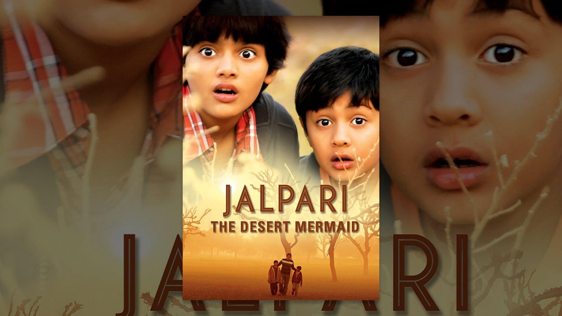 Jalpari: the desert mermaid wikipedia.