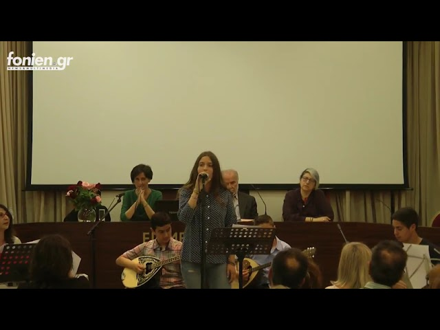 Το 2ο Γυμνάσιο Αγίου Νικολόυ τραγουδά Μιχάλη Γκανά 3-5-2017
