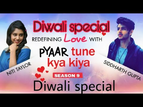 Pyar tune kya kiya sad ringtone Diwali special