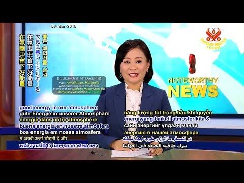SupremeMaster TV LIVE  2019 03 09