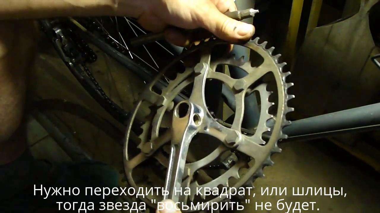 Куплю для себя спортивно — шоссейный велосипед в-552и, «чемпион шоссе» в555, «старт шоссе» в64, москва-80