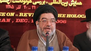 Iran Cleric Who Founded Hezbollah Dies Of V-19