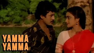 Yamma Yamma Full Song | நேரம் நல்லா இருக்கு | Neram Nalla Irukku Video Song | Ilaiyaraja Songs