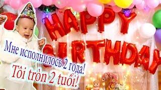 Happy birthday  day: I am 2 years old