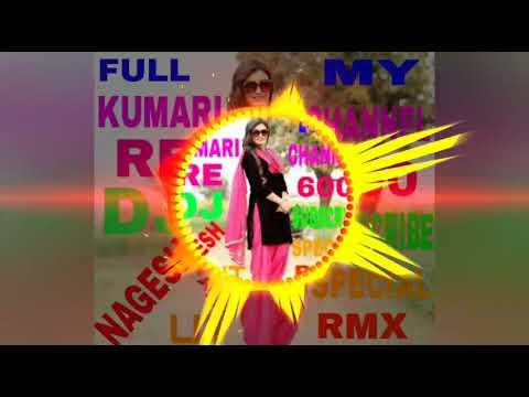 FHUL KUMARI DJ NAGESH UT 2018
