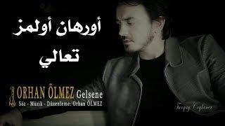 أورهان أولمز - تعالي يا من أفتديتها مترجمة للعربية ORHAN ÖLMEZ - Gelsene