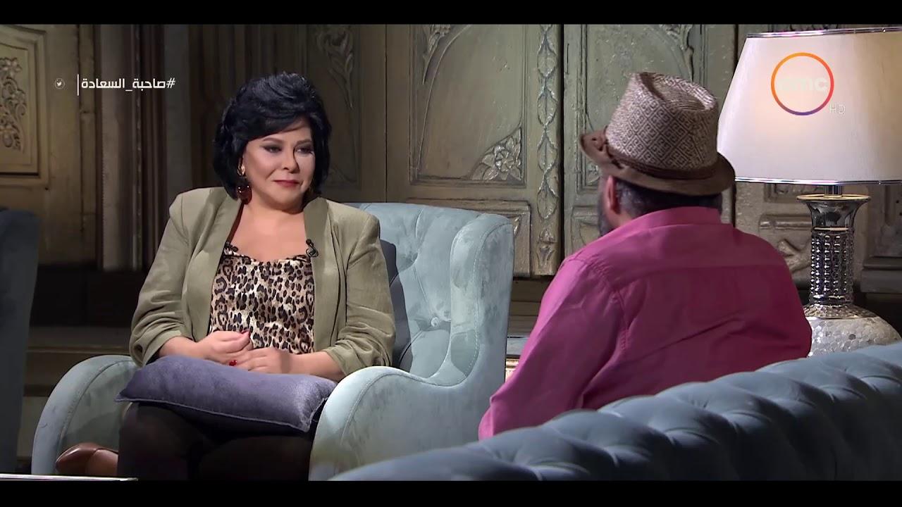 صاحبة السعادة - عمرو عبد الجليل | أول دور في حياتي كان كوميدي ولما فكرت اعمل هاملت اتريقوا عليا|