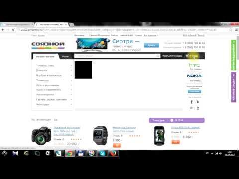 Интернет магазин Связной: новые акции и купоны (промокоды) на скидки