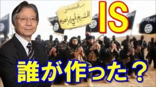加瀬英明x馬渕睦夫|中の人が語る平和な宗教イスラム教|ではISは誰が作った? thumbnail