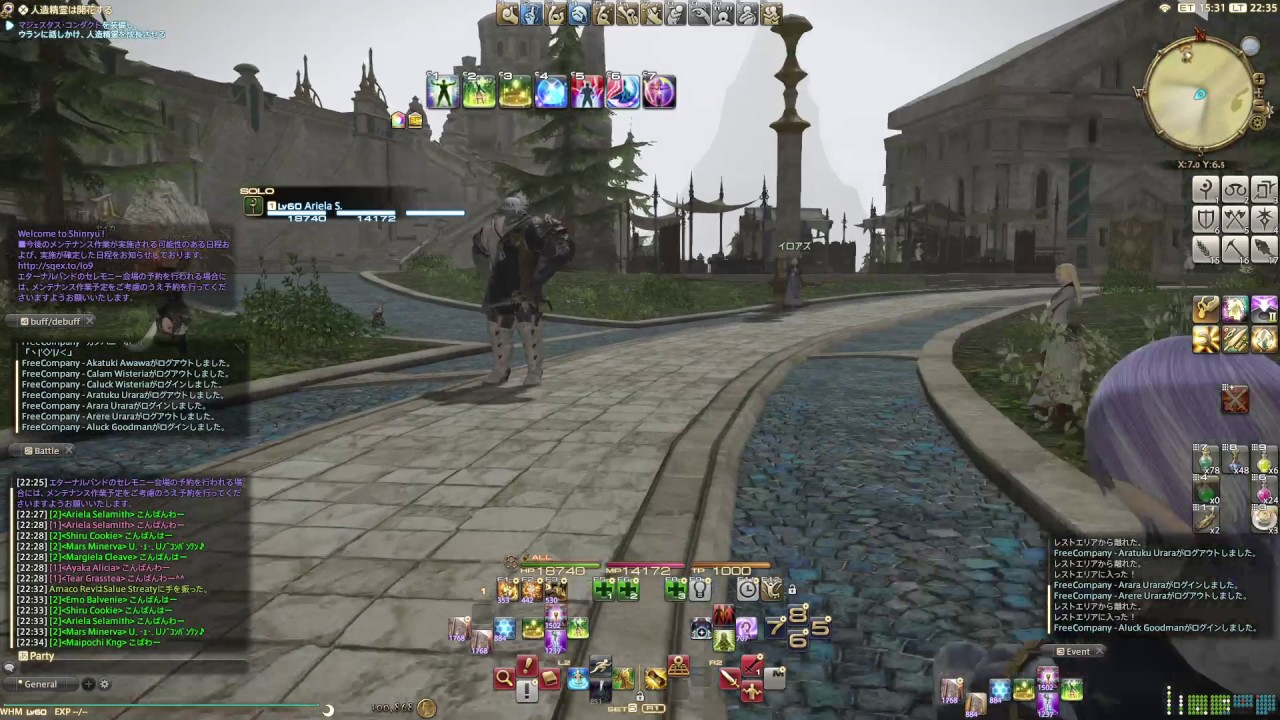 【PS4 Pro/FF14】動画保存でフルHD