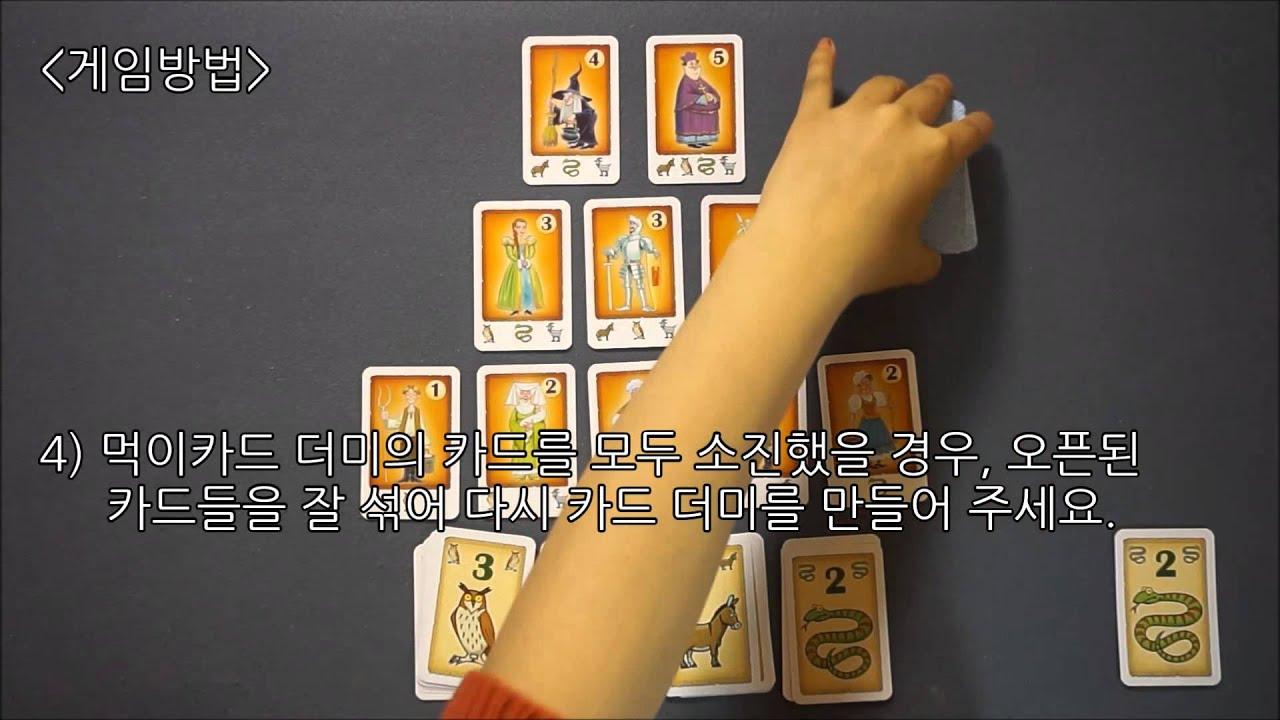 Wer Wars Kartenspiel