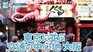 【SEVENTEEN】セブチがグリコする動画