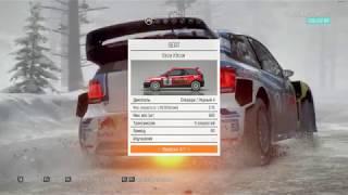 DiRT Rally: Bindo Moorland Reverse, F2 Kit Car Seat Ibiza