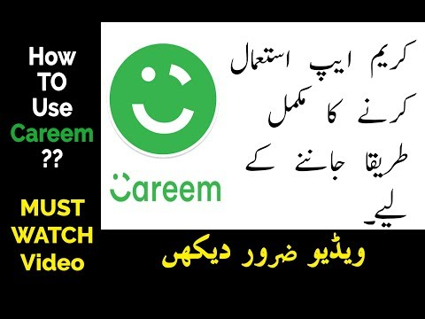 How to use careem? Complete Guide | Urdu / Hindi | Just Videos