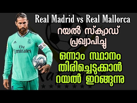 Real Madrid vs. Mallorca - Football Match Report - June 24, 2020 ...