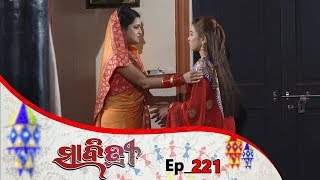 Savitri | Full Ep 221 | 22nd Mar 2019 | Odia Serial - TarangTV