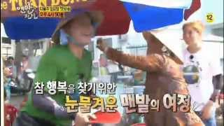 Barefoot Friends ep. 1 preview