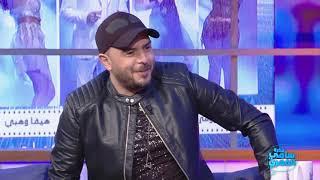 Fekret Sami Fehri S02 Episode 20 04-01-2020 Partie 02