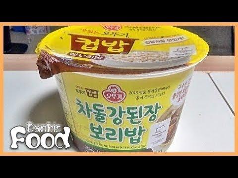 오뚜기 컵밥 차돌 강된장 보리밥, 구수한 된장 비빔밥 시식기