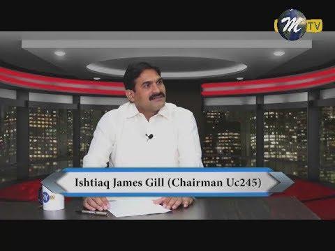 Hamara Mission (Guest:   Ishtiaq James Gill)