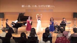 【赤い鳥小鳥 2017】 詩・北原白秋 (※赤・白・青 のみ) 曲・成田為三 ...