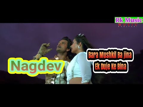 Bada Mushkil Ba Jina Ek Duje Ke Bina$Khesari Lal Yadav Ke Superhit Song  $by Rk Music