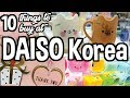 Top 10 DAISO Korea Must Buy Items (다이소 한국)