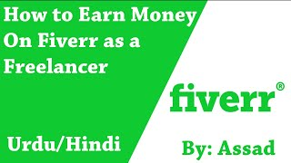 How to earn money on Fiverr as a freelancer Urdu/Hindi