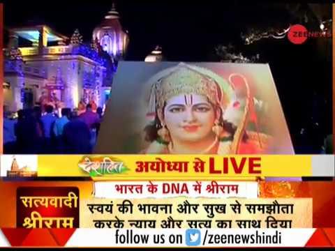 Deshhit: Why is Yogi silent on Ram Mandir construction?