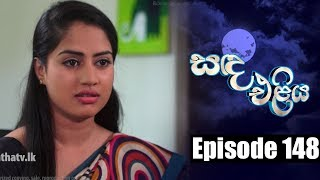 Sanda Eliya - සඳ එළිය Episode 148 | 15 - 10 - 2018 | Siyatha TV Thumbnail