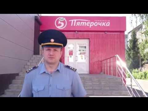 Госадмтехнадзор Орехово-Зуево часть 8