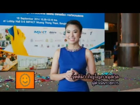 MC JULENE - พิธีกร ช่วงพาชมงาน BMAM Expo Asia 2014, GBR Expo Asia 2014 and PULIRE Asia Pacific 2014