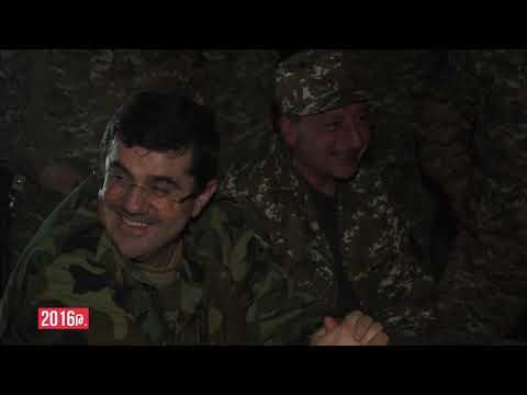 Շնորհավո՛ր տոնդ, Հայոց բանակ