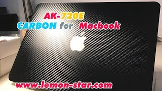 "13"" Macbook Retina Carbon Fiber 409 cut by AK720E plotter"