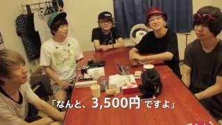7/6発売!KEYTALK「KTEP COMPLETE発売記念! KOGA RECORDS代表KOGAが、...