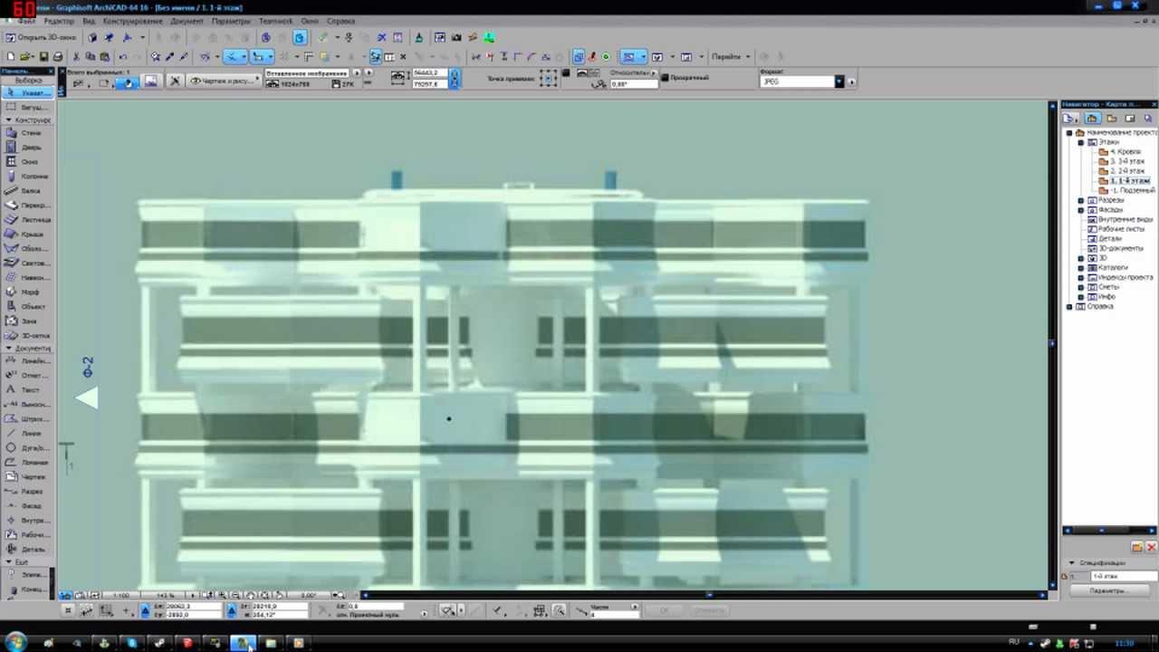Как сделать рендер фасадов