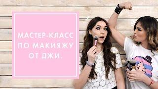 видео Контуринг лица: как сделать, какую косметику выбрать, типичные ошибки