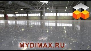 Наливной пол с флоками на складе. Технология монтажа. Как делают полы на складе, видео.
