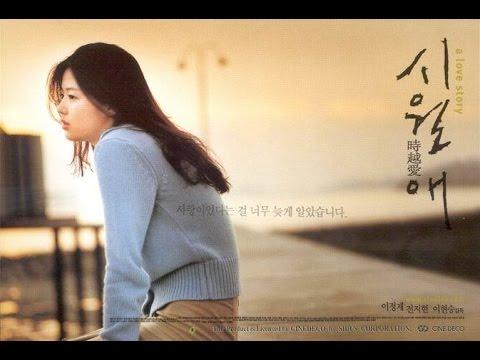 Must Say Goodbye - Kim Hyeon Cheol (Siworae / IL Mare OST)